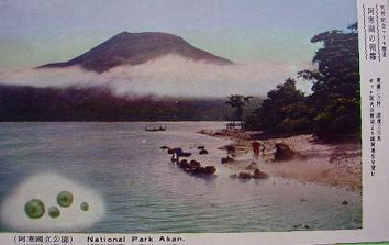 Lake2_2