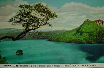 Masyu_lake1