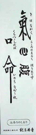 Kihanagaku1_1
