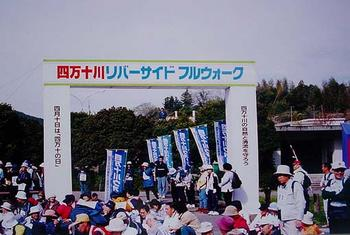 shiman-full.jpg